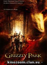 Гризли парк / Grizzly Park (2007) [HD 720]