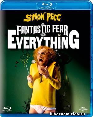 Невероятный страх перед всем / A Fantastic Fear of Everything (2012)