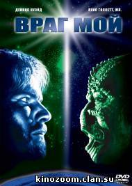 Враг мой / Enemy Mine (1985)
